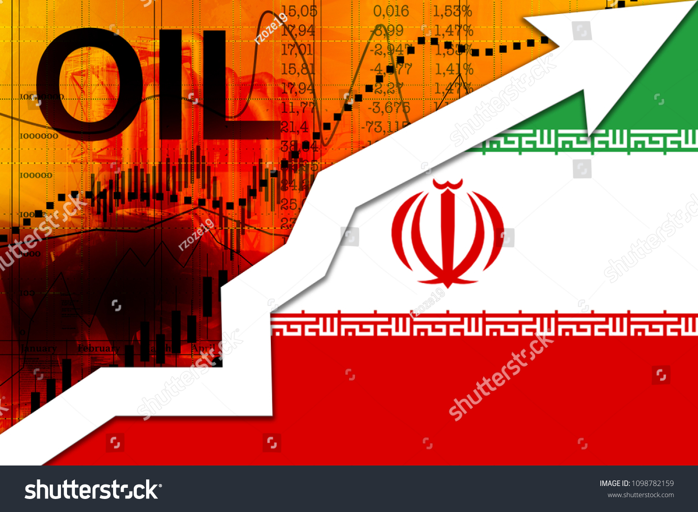 Fuel Price Increase Iranian Flag Upward Stock Photo Edit Now