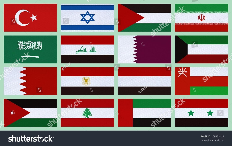 Фото страны ближнего востока 4