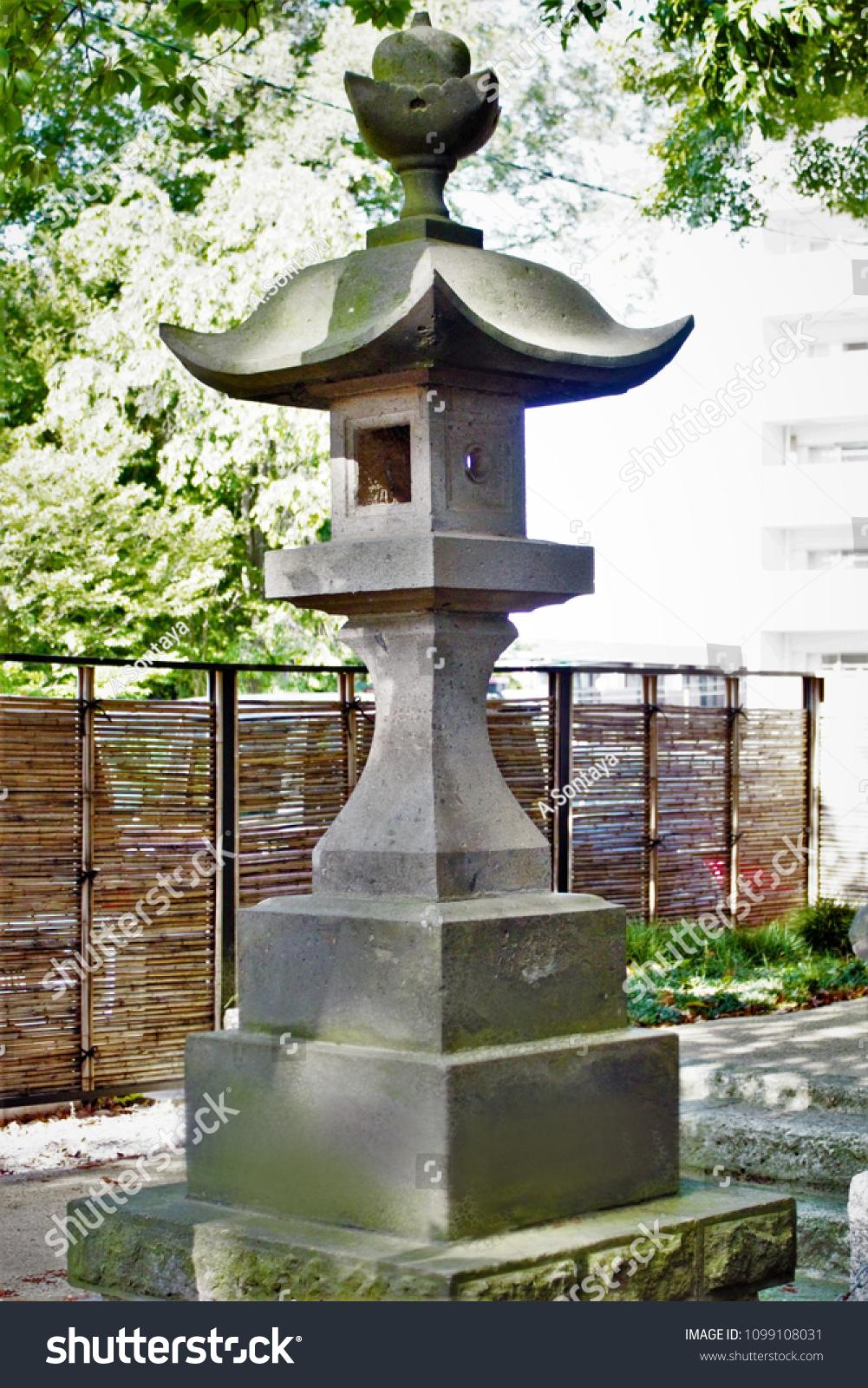 Pagoda Lantern Concrete Japan Stock Photo (Edit Now) 1099108031