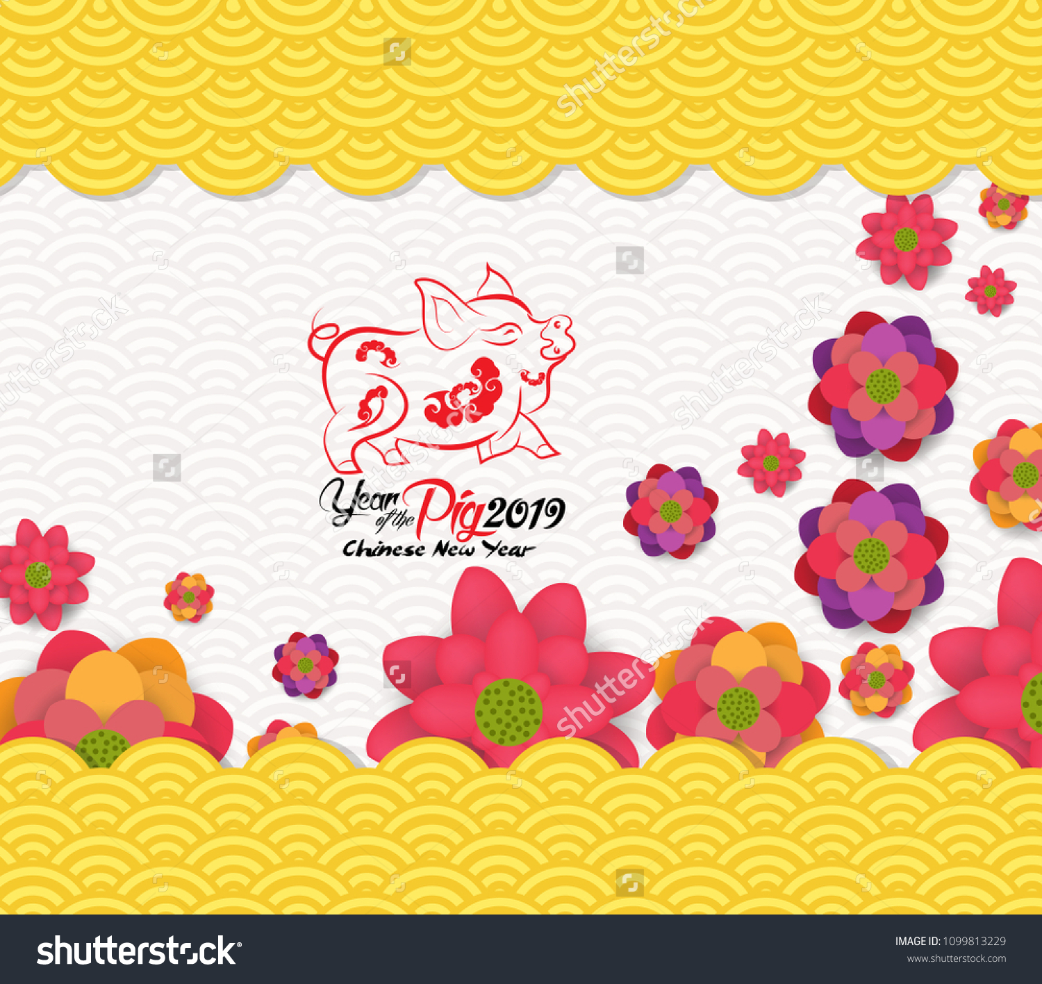Chinese New Year 2019 Blossom Pattern Background Year Of The