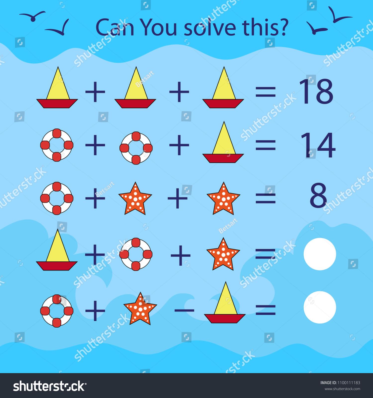 Matching Game Kids Sea Symbolic Mathematical Stock Vector (Royalty ...