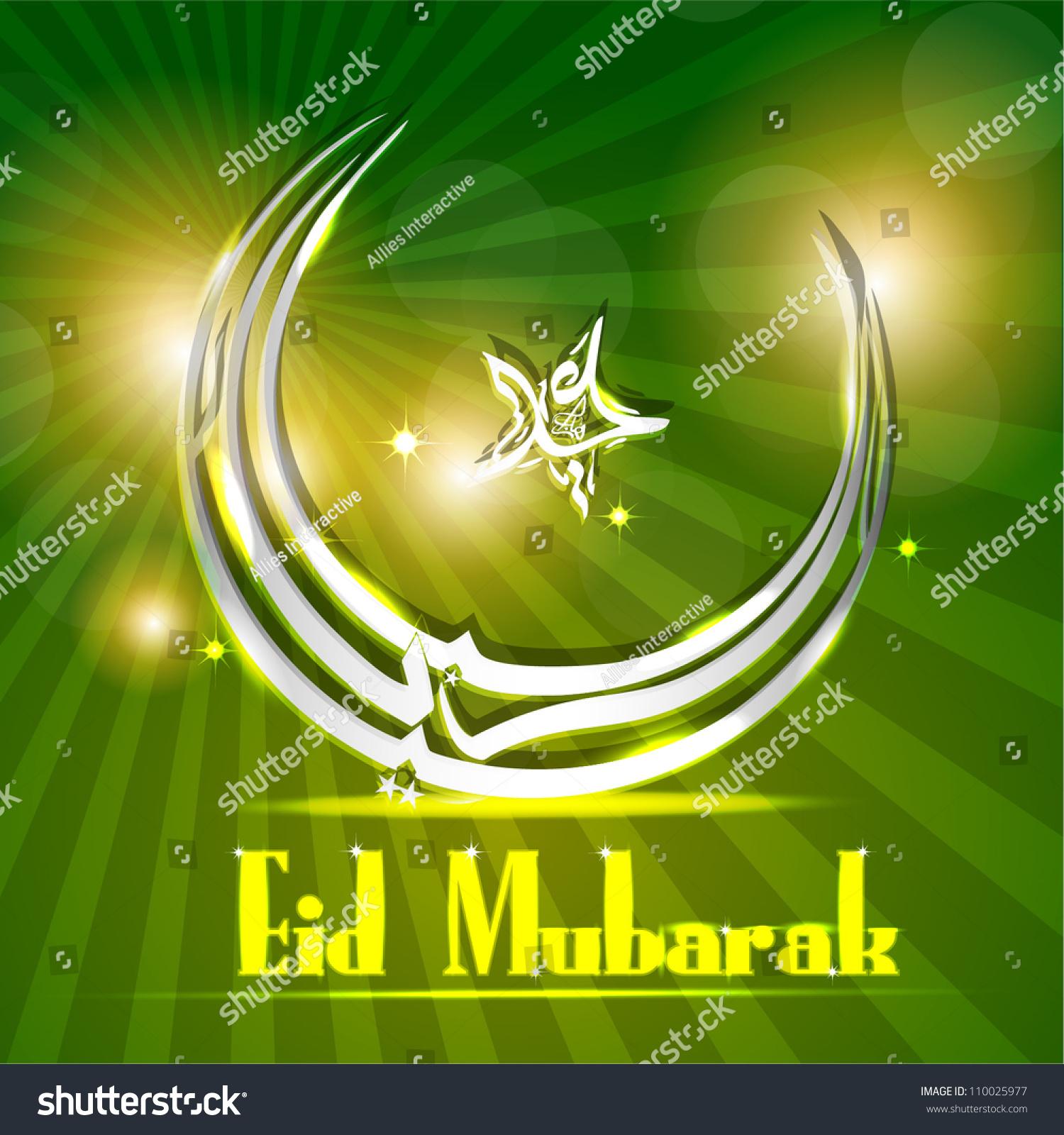 beautiful eid mubarak greeting card with shiny silver moon