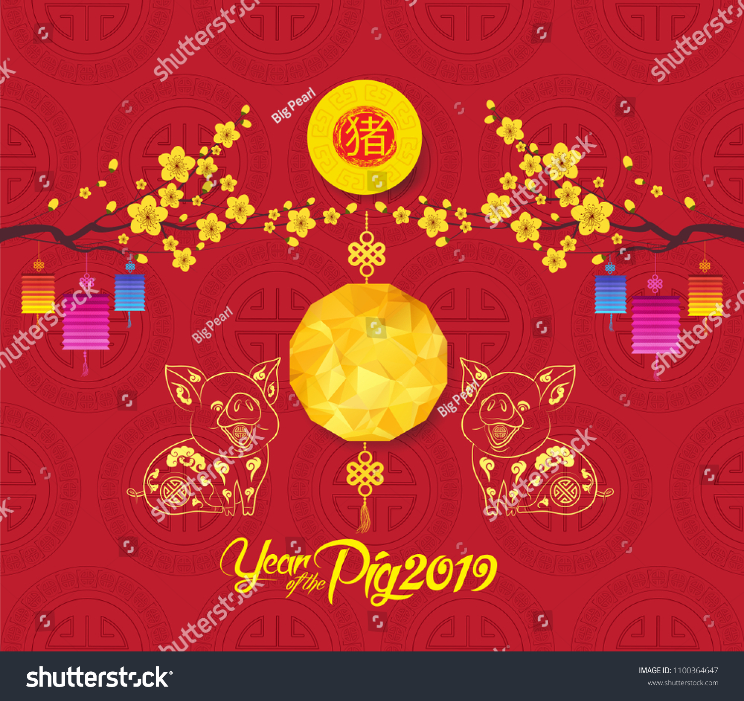 Oriental Chinese New Year 2019 Background With Polygonal Lantern