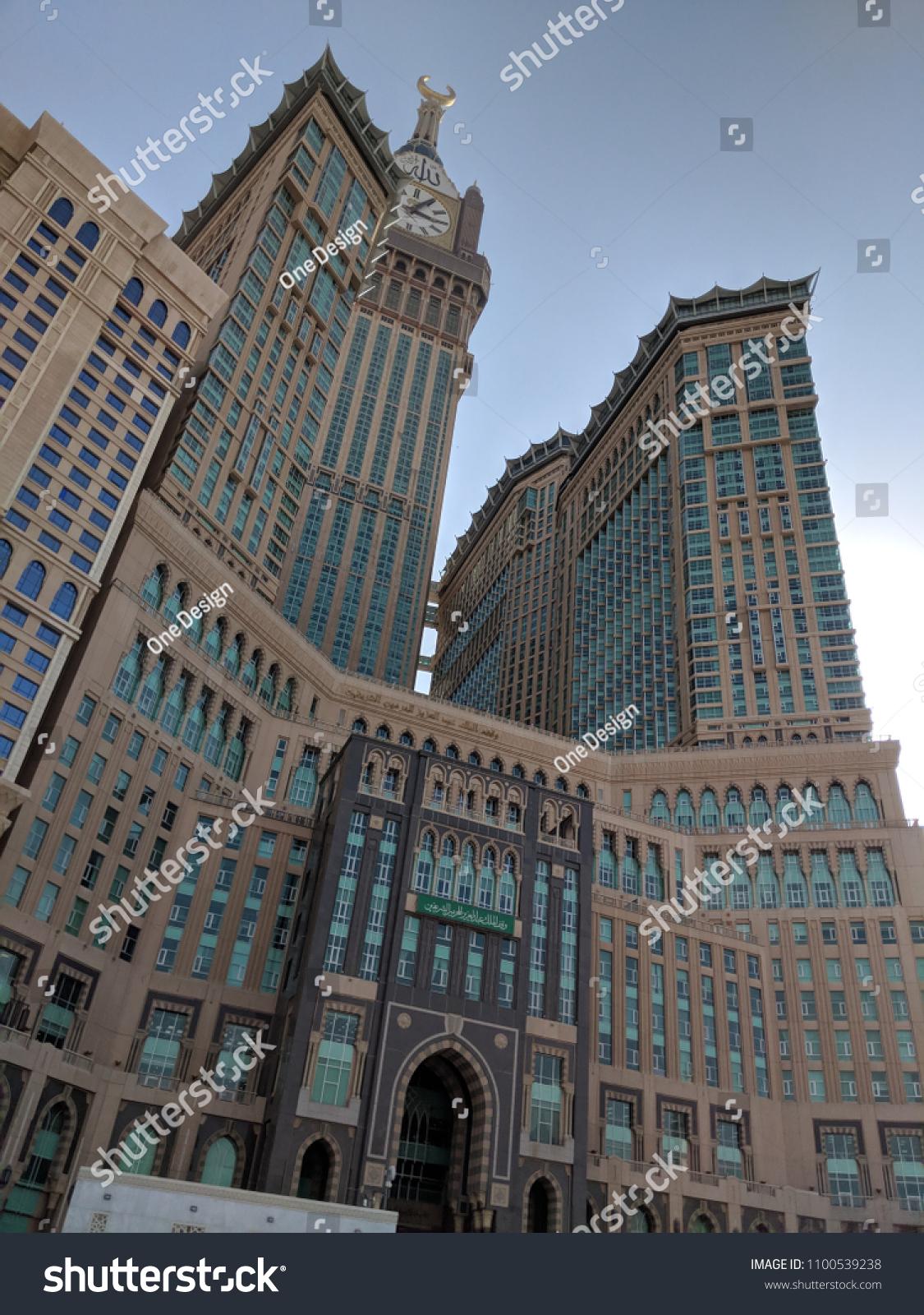 Kaaba Makkah View Royal Clock Tower Stock Photo Edit Now 1100539238