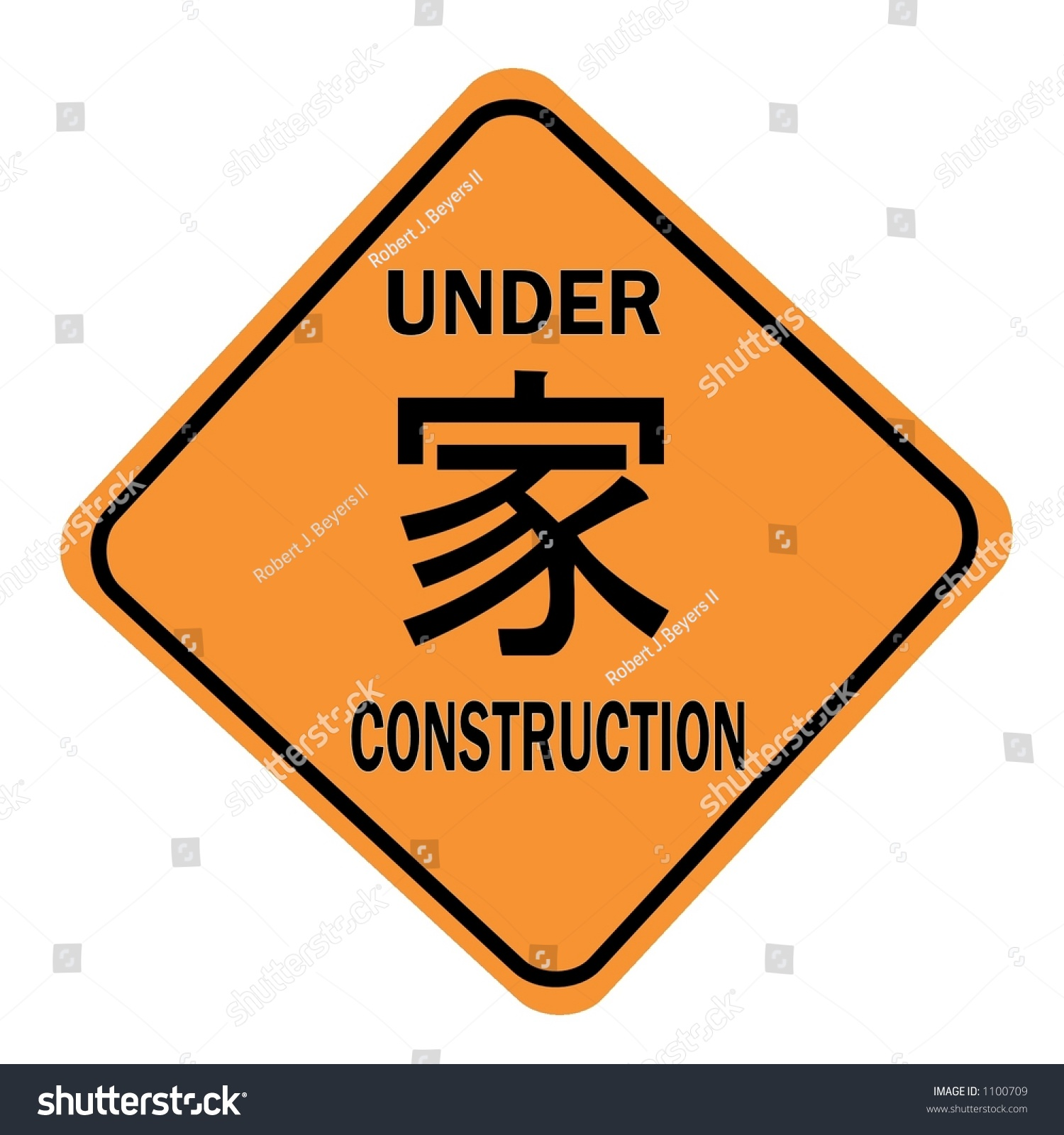 Orange Diamond Soul Under Construction Sign Stock Illustration