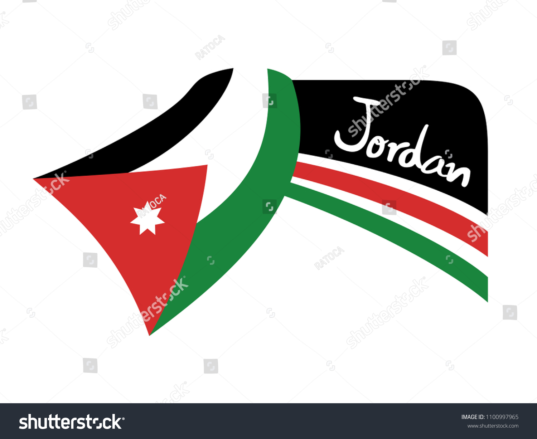 Jordan Flag Symbol Stock Vector Royalty Free 1100997965 Shutterstock