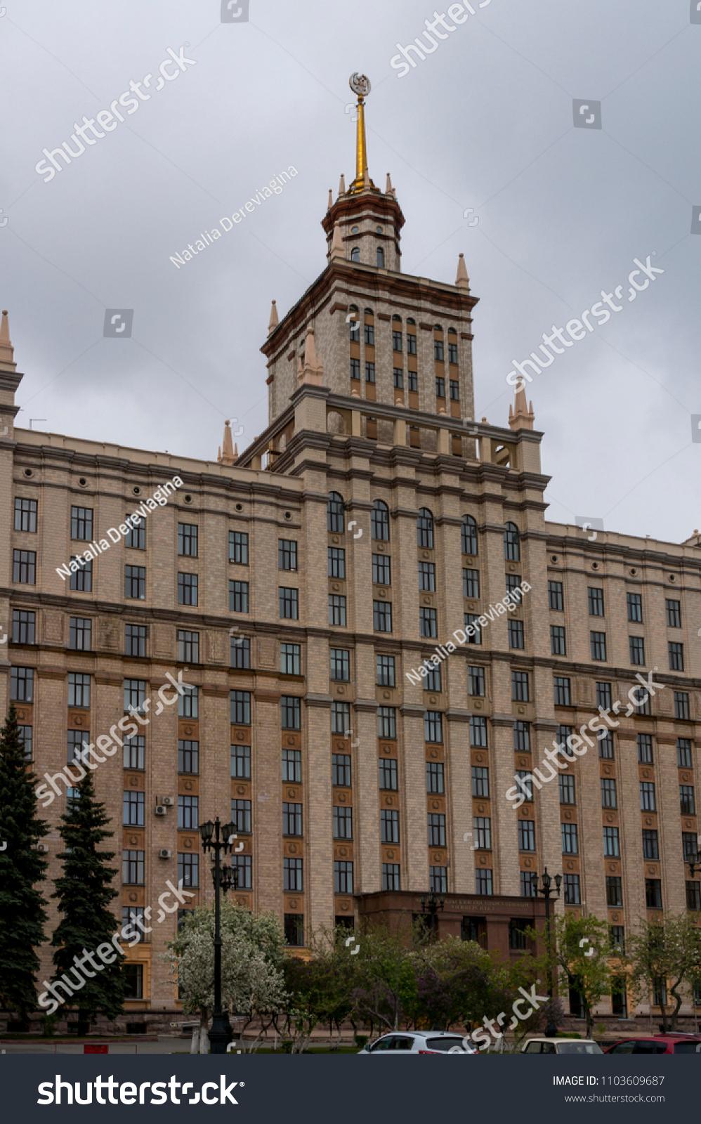 Çelyabinsk şehri. Yerel Tarih Müzesi