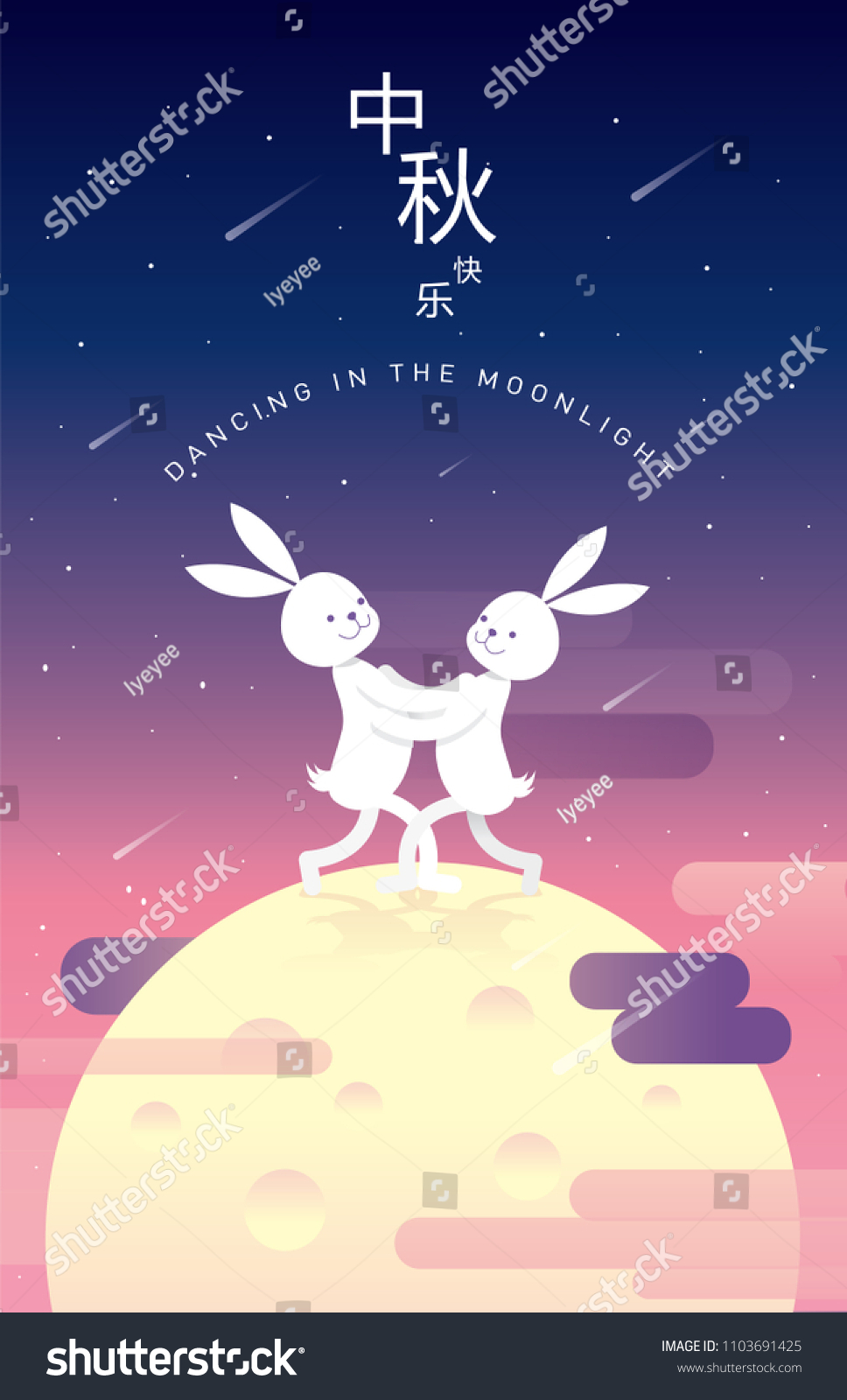 Mooncake festivalmid autumn festival greetings template stock vector mooncake festivalmid autumn festival greetings template vectorillustration with rabbits dancing in the m4hsunfo