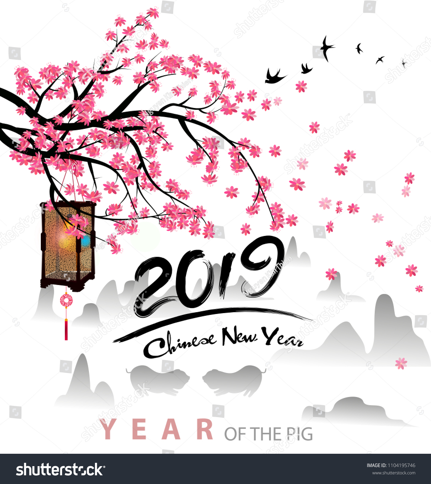 Happy New Year 2019 Chinese New Year Year Of The