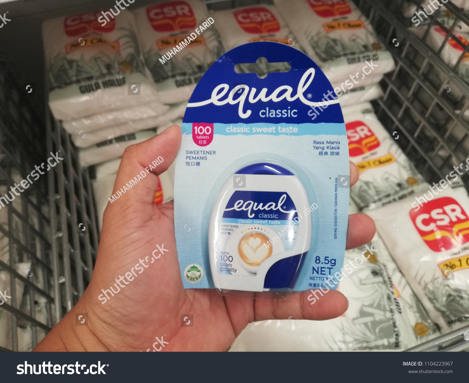 Equal Tablets Petaling Jaya Malaysia 3 June 2018 Stock Photo Edit Now 1104223967 Hand Holding Plastic Bottle Of Sugar From
