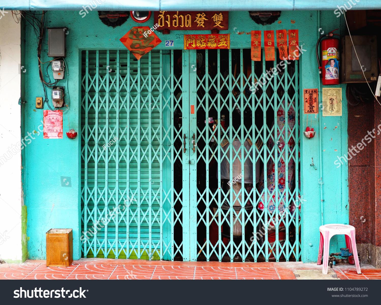 BANGKOK, THAILAND - MAY 27, 2018: Traditional small Chinese shop in Chinatown on May 27, 2018 in Thai capital Bangkok.