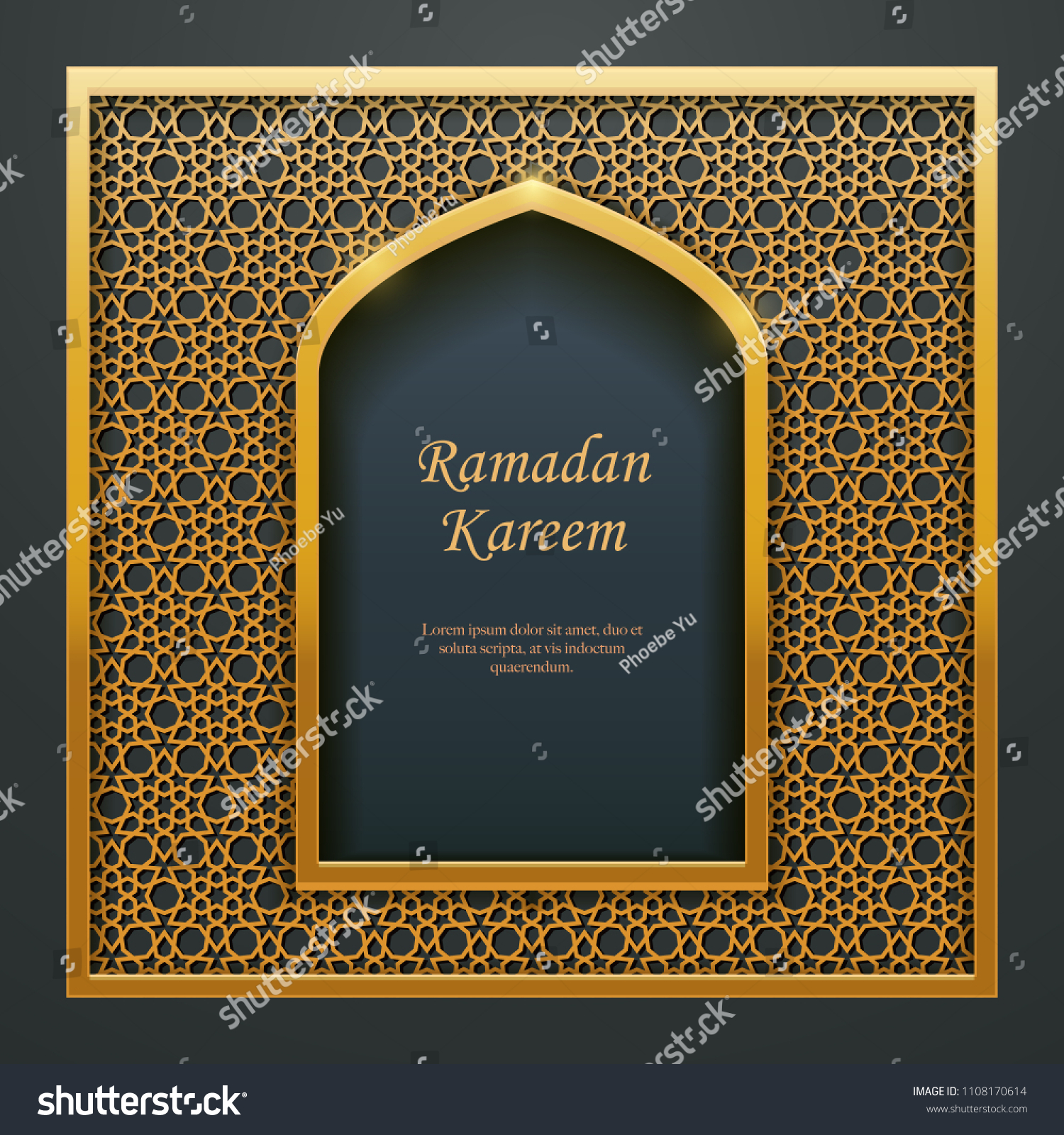 Ramadan Kareem Islamic Design Mosque Door Window Tracery, Ideal For