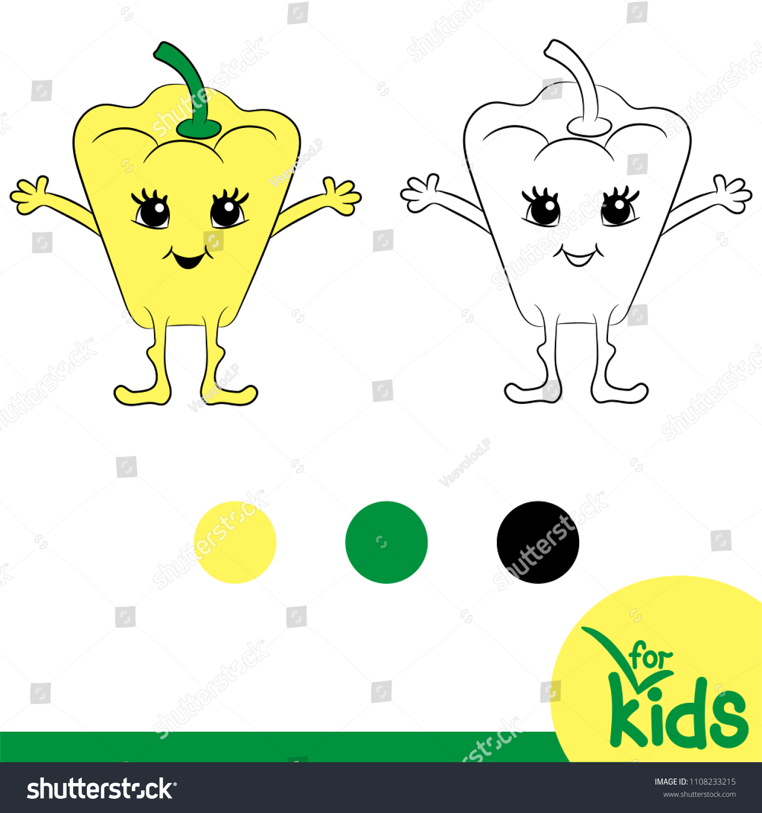 🎨 Vegetables Pepper 8 - Kizi Free Coloring Pages For Children ... | 1600x1500