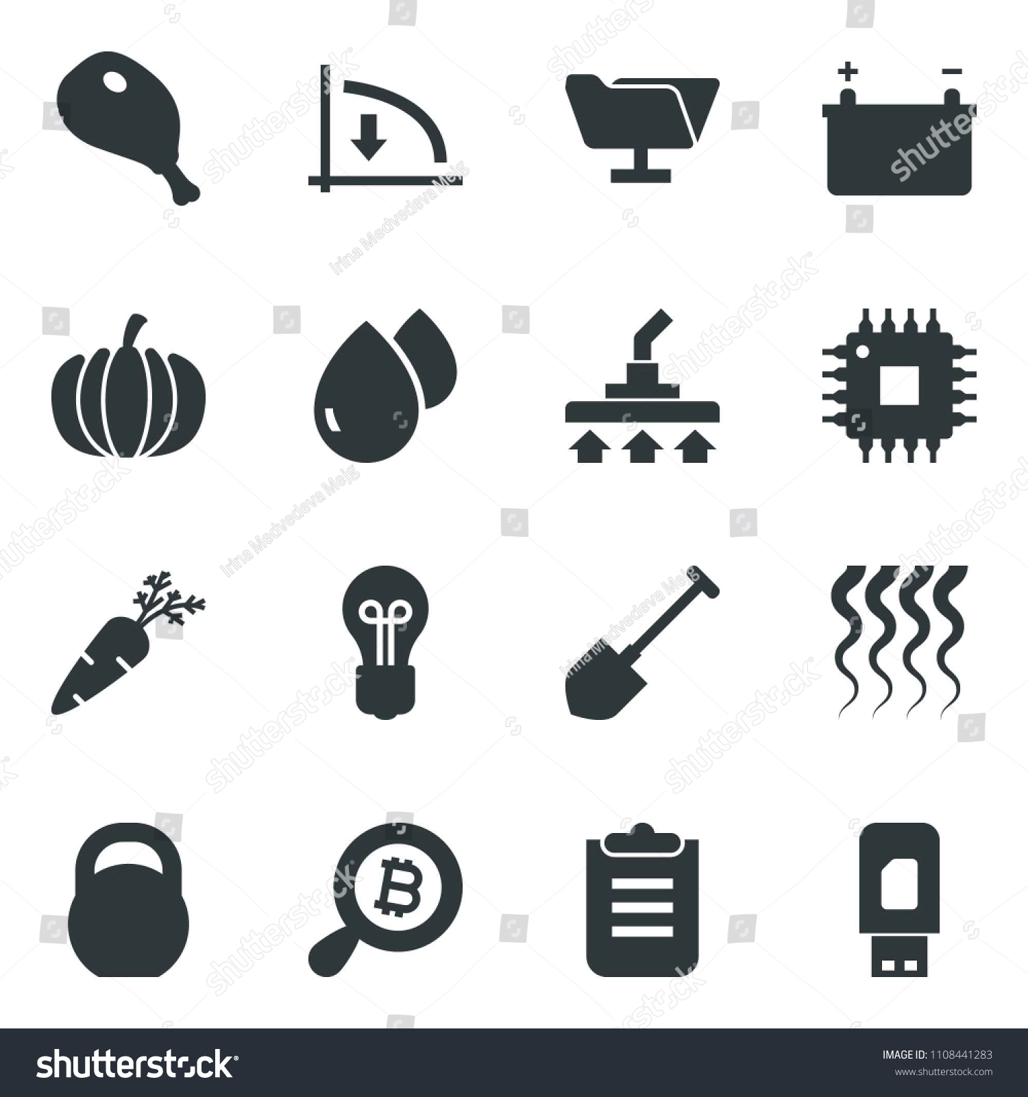 Black Vector Icon Set Ham Vector Stock Vector Royalty Free
