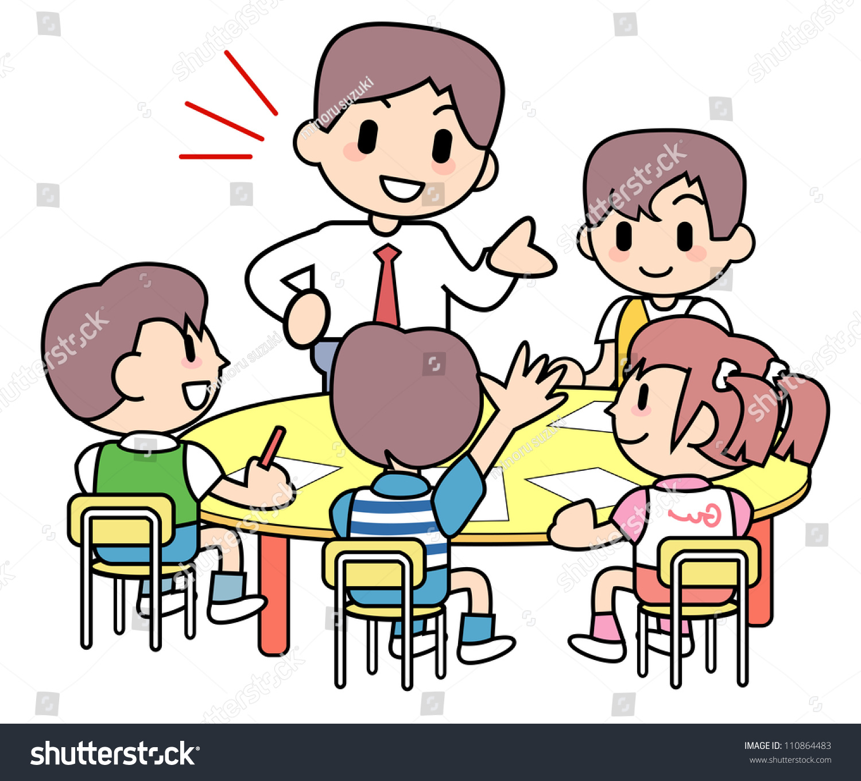 Cram School Small Class Stock Illustration 110864483