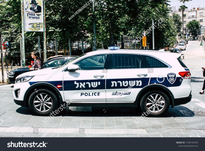 מודרניסטית Jerusalem Israel June 08 2018 View Stock Photo (Edit Now XV-59