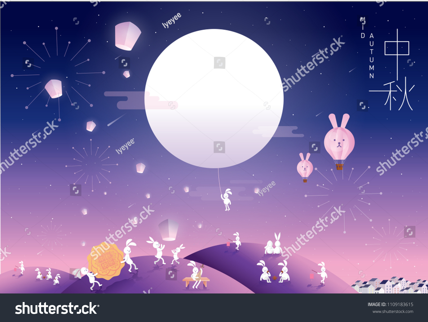 Mid Autumn Festivalmooncake Festival Greetings Template Stock Vector