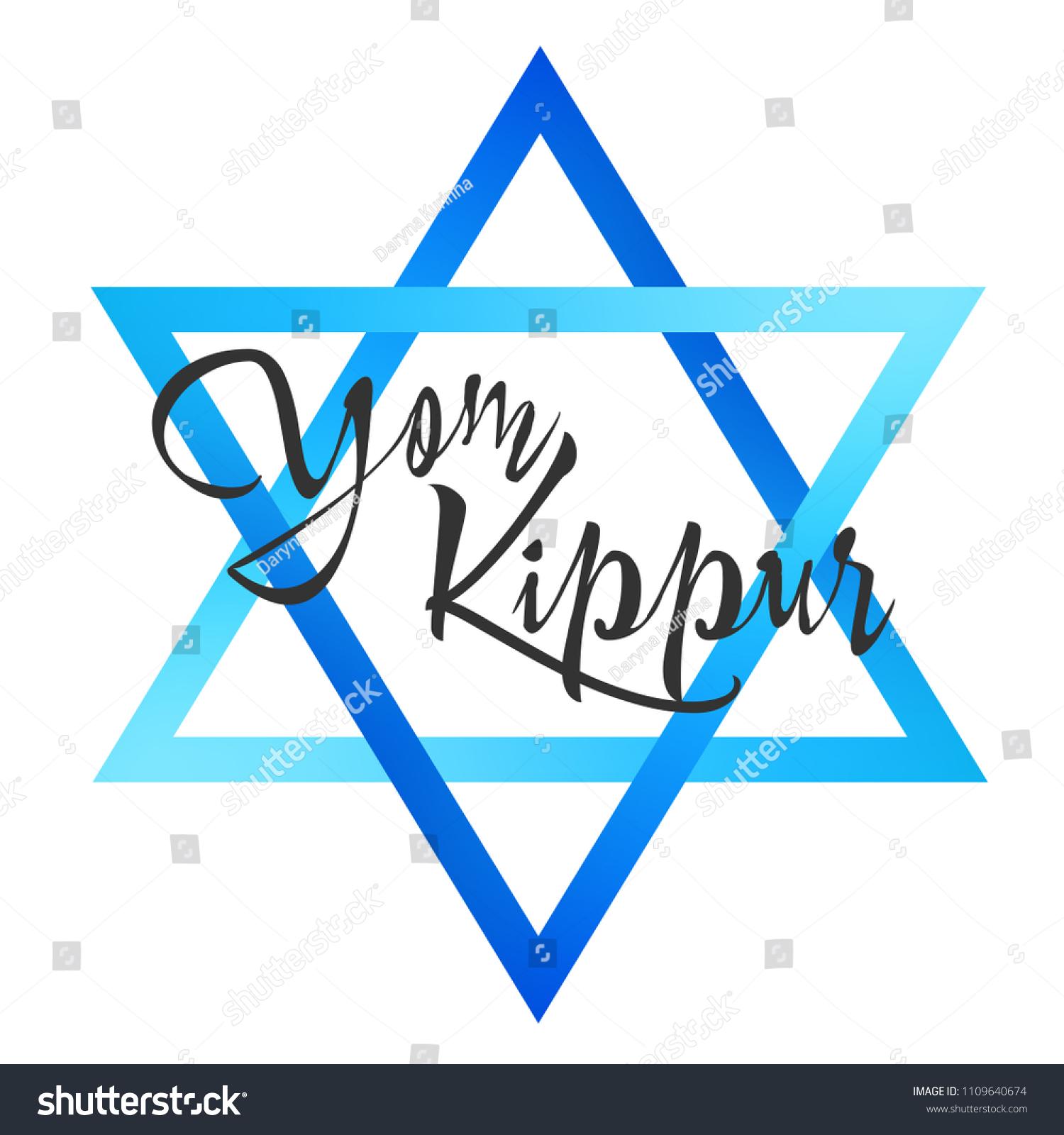 Yom Kippur Jewish Holy Day Day Stock Vector Royalty Free
