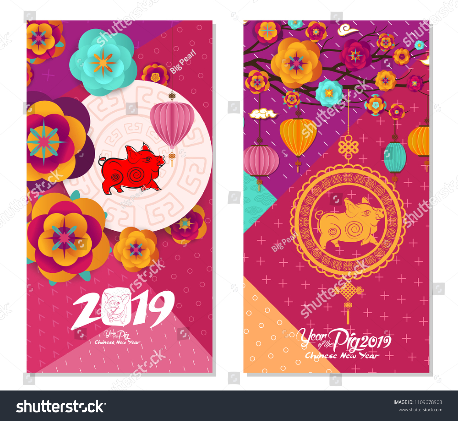 2019 Chinese New Year Greeting Card, Two Sides Poster, Flyer