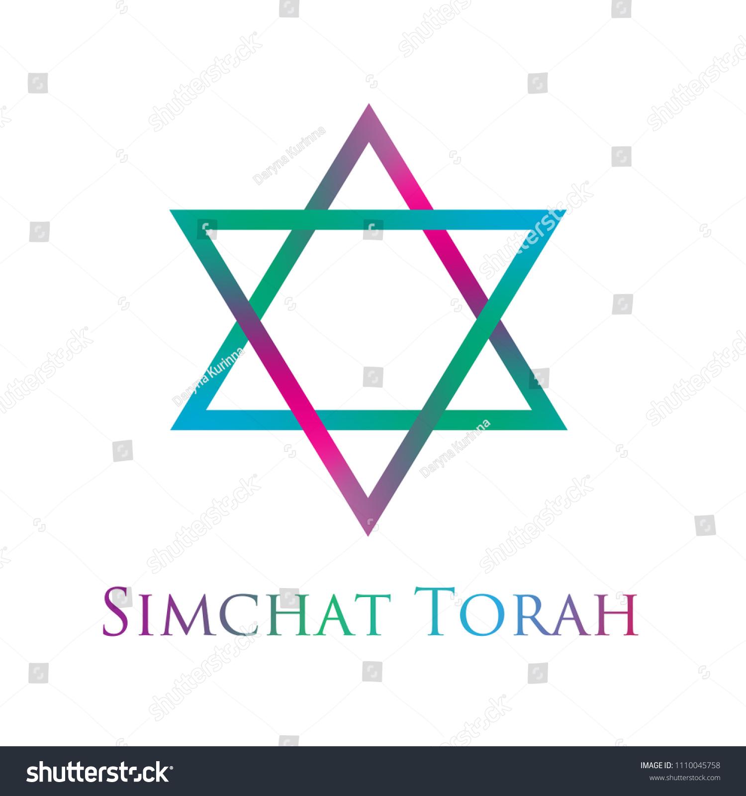 Simchat Torah Jewish Holiday Judaism Card Stock Vector 1110045758
