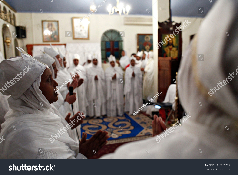 Ethiopian Orthodox Pilgrims Attend Christmas Eve Stock Photo