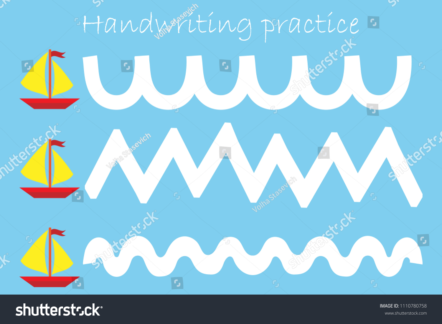 Draw Track Ships Handwriting Practice Sheet Stock Vector 1110780758 ...
