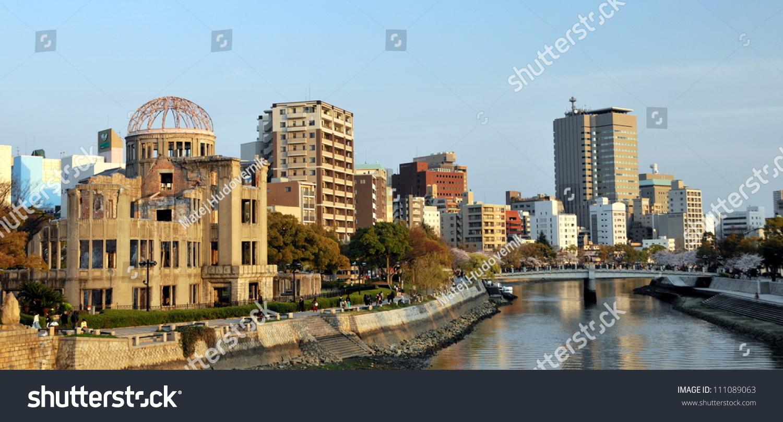 日本广岛Chugoku地区城市(本州岛)。著名的原