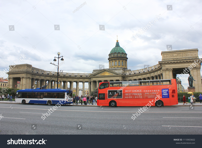 Kazan: public transport and details 57
