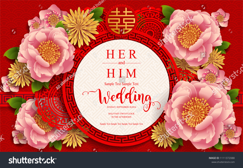 Chinese Oriental Wedding Invitation Card Templates Stock Vector ...