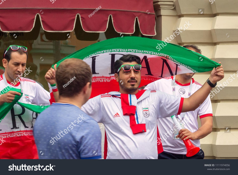 029600fb9 Iran National Football Team T Shirt – EDGE Engineering and ...