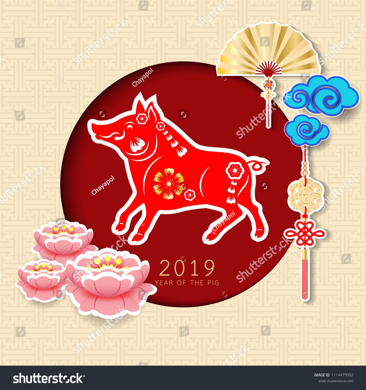 Happy Chinese New Year 2019 Year Of The Pig With