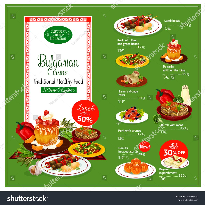 Bulgarian Cuisine Restaurant Menu Template Healthy Stock Vector Royalty Free 1116083660