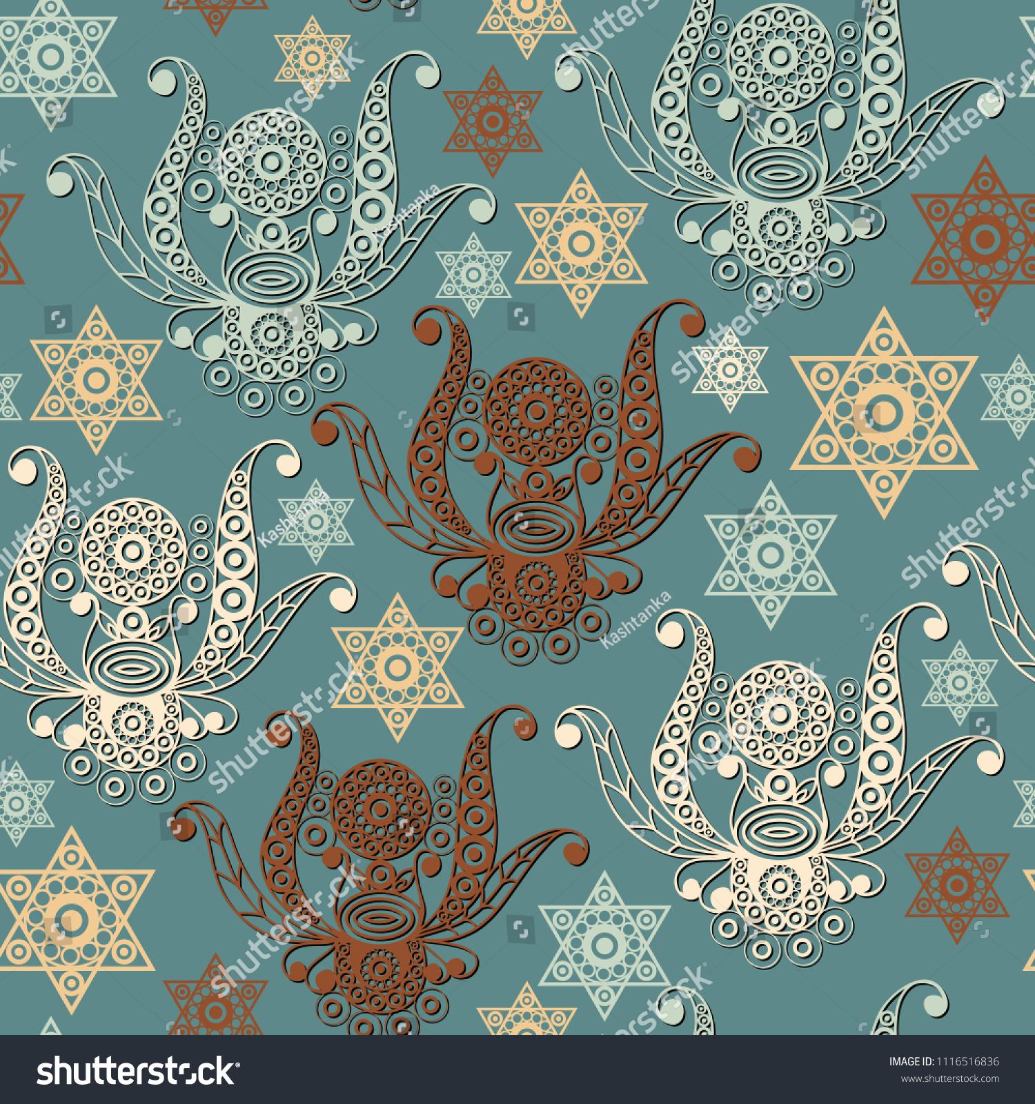 Seamless Background Occult Symbol Masonic Freemasonic Stock