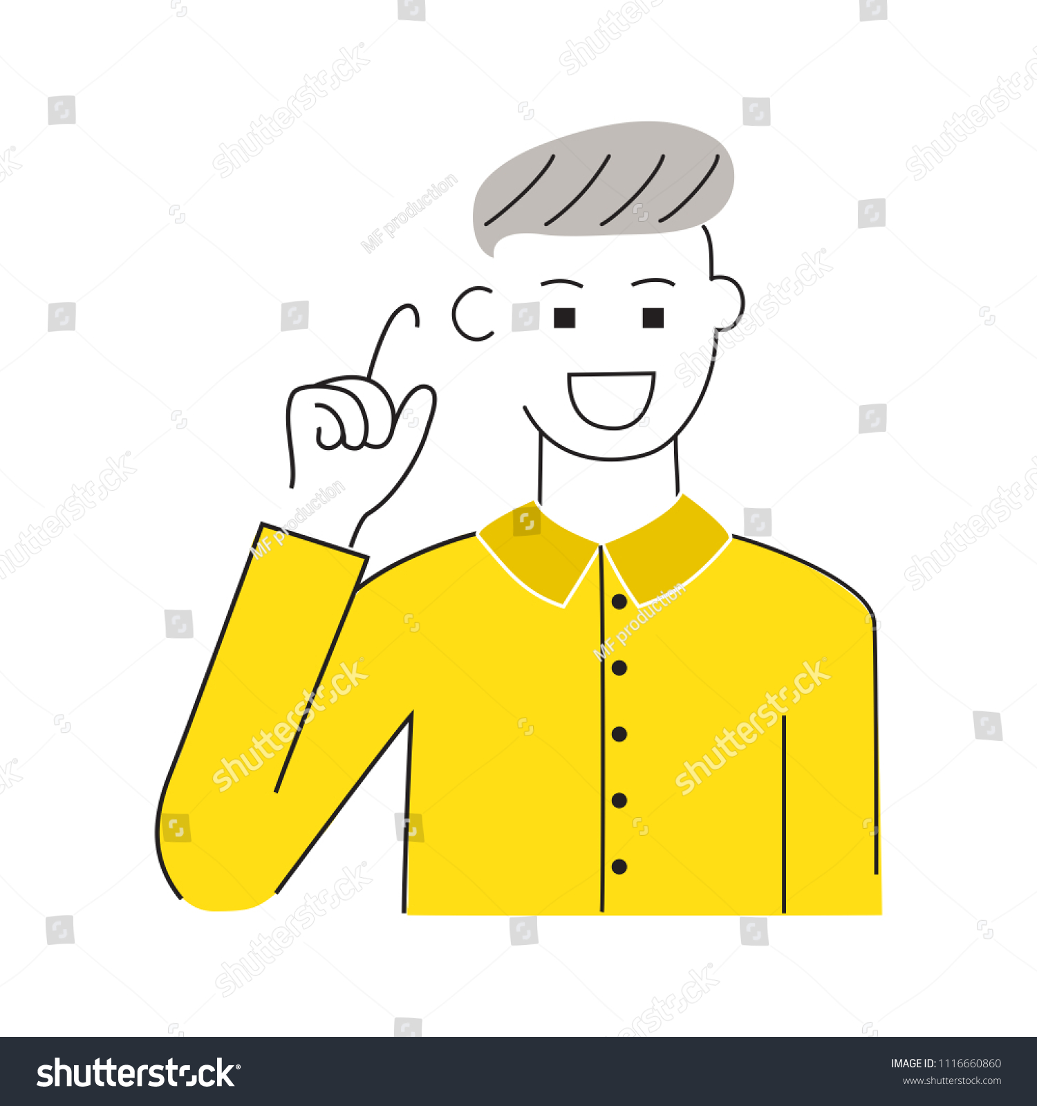 Man Have Good Idea Isolated On Stock Vector 1116660860 - Shutterstock