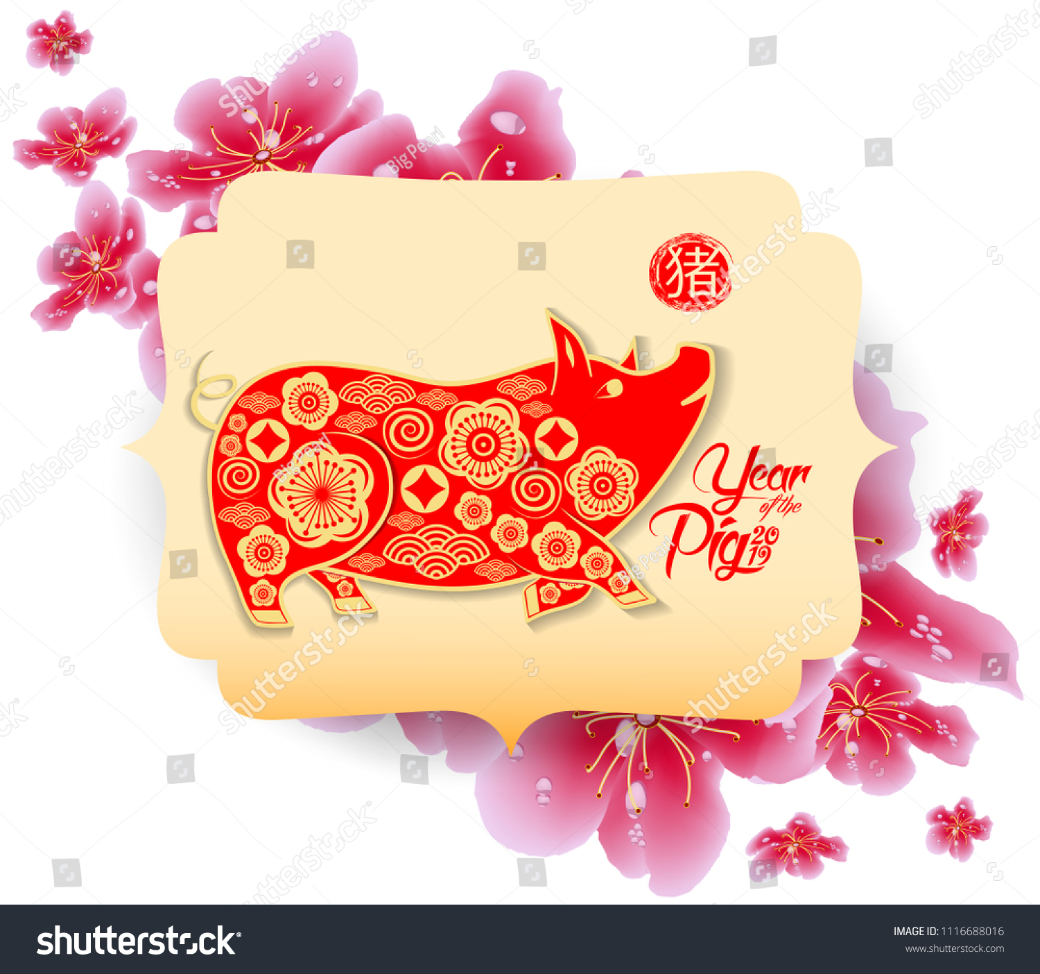 Happy Chinese New Year 2019 Zodiac Sign With Red Paper