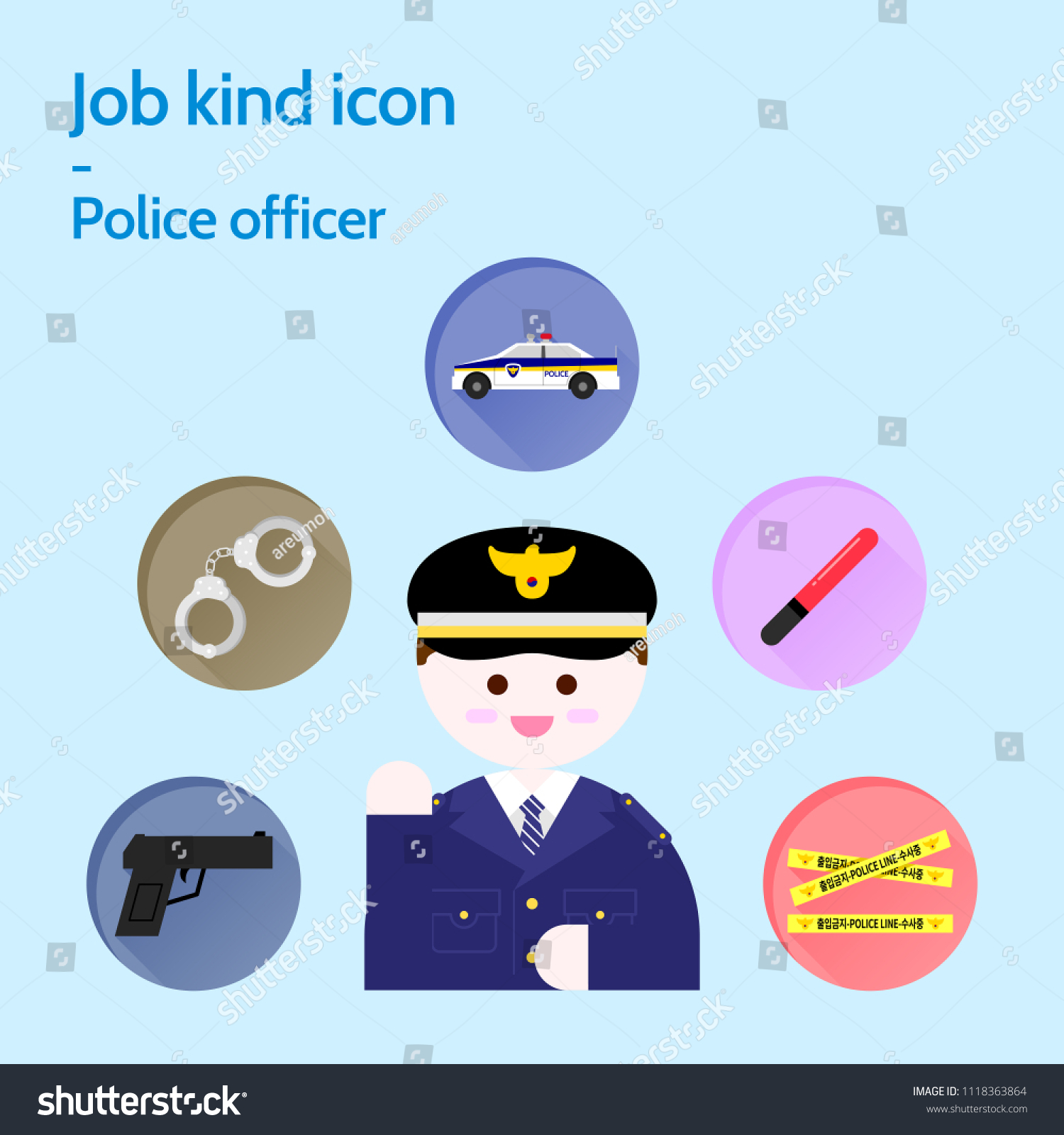 Icon Design Job Kind Police Officer Stock Vector (Royalty Free