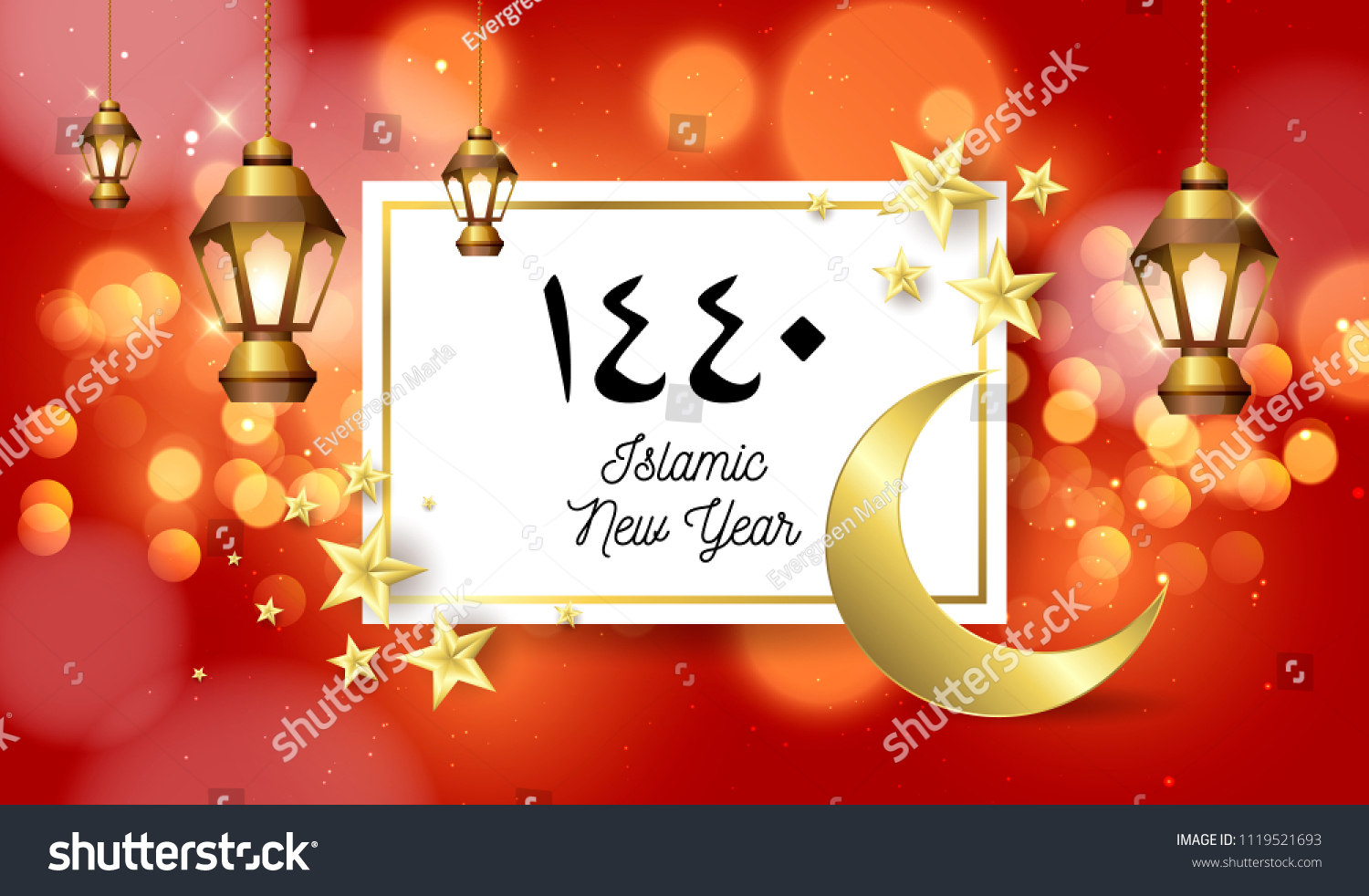 1440 Hijri Islamic New Year Happy Stock Vector Royalty Free