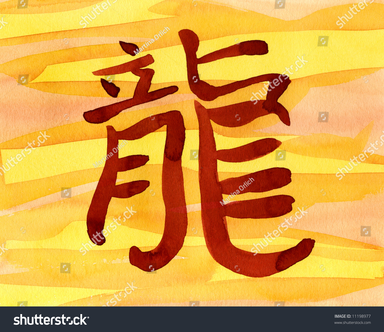 Beautiful Watercolor Background Showing Chinese Symbol Stock Photo