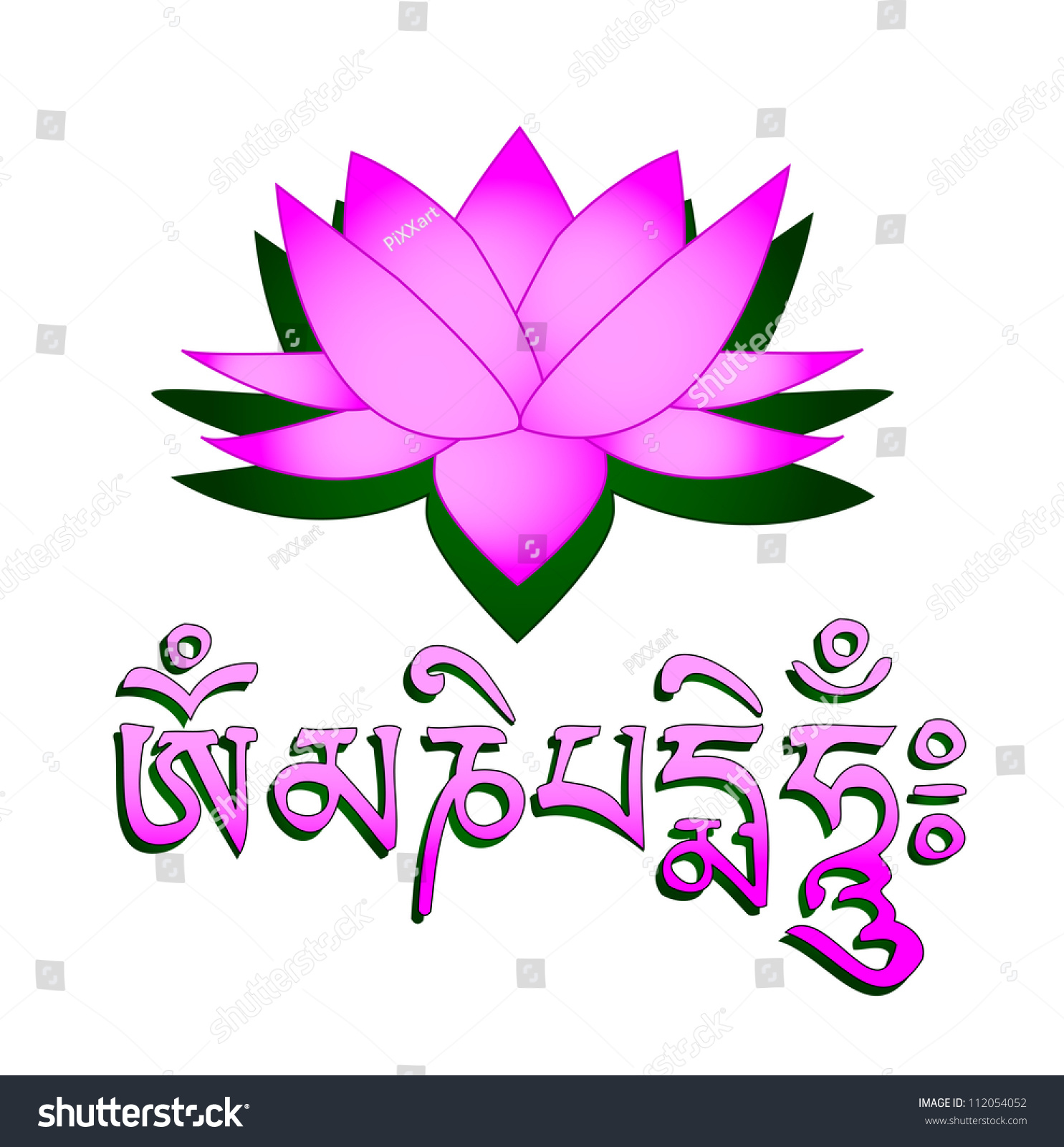 Lotus Flower Om Symbol And Mantra Om Mani Padme Hum Ez Canvas