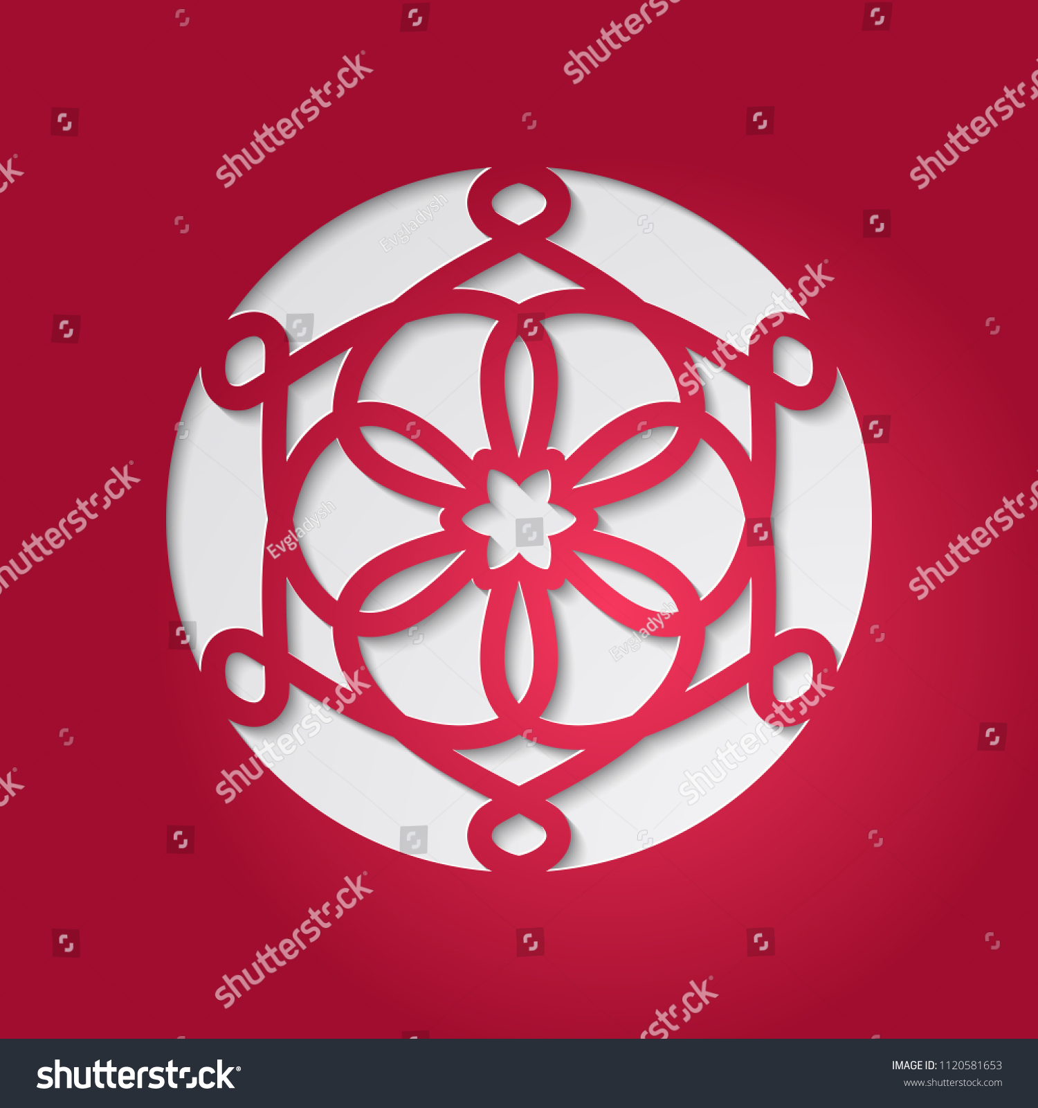 Round Ornamental 3 D Cutout Decoration Shadow Stock Vector (Royalty ...