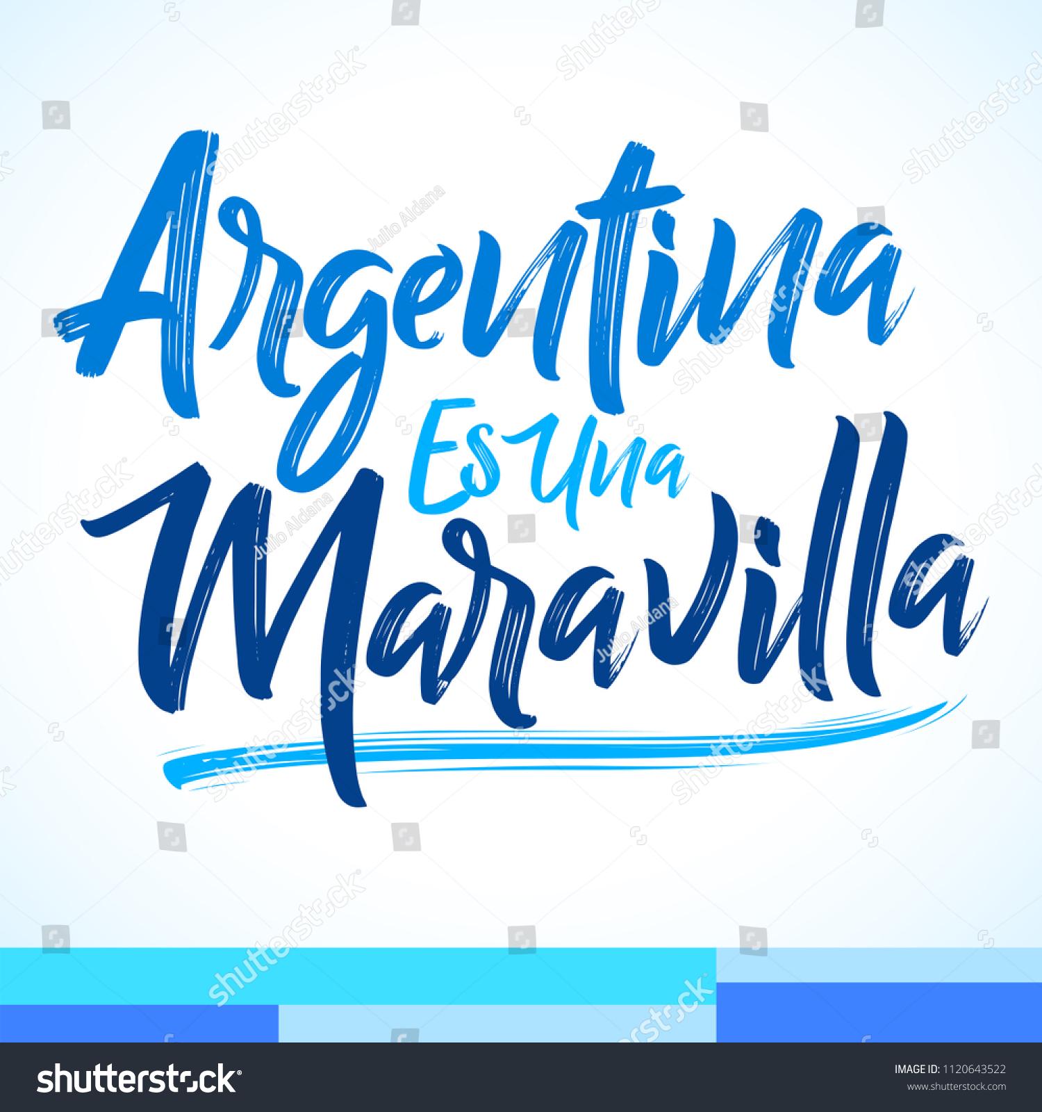 maravillas spanish edition
