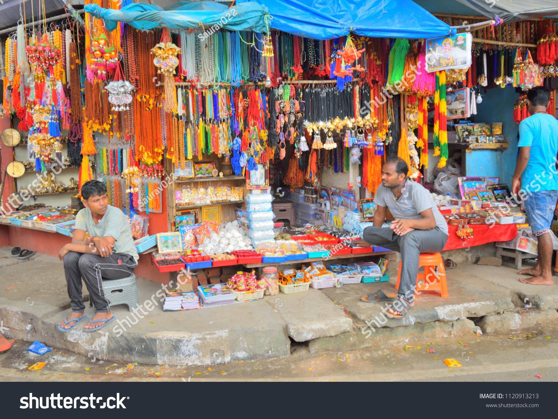 Guwahati India June 23 2018 Shop Stock Photo (Edit Now) 1120913213