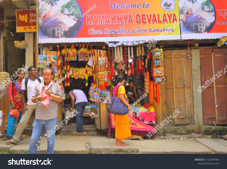 Guwahati India June 23 2018 Shop Stock Photo (Edit Now) 1122499784