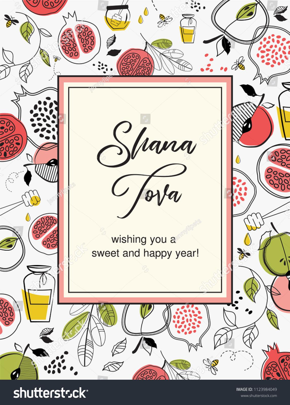 Shana Tova Card Rosh Hashanah Greeting Stock Vector Royalty Free