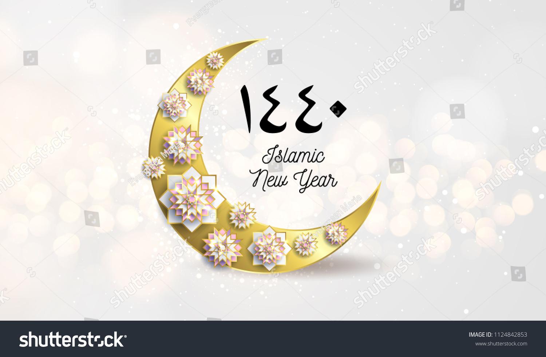 1440 hijri islamic new year happy muharram muslim community festival eid al ul adha