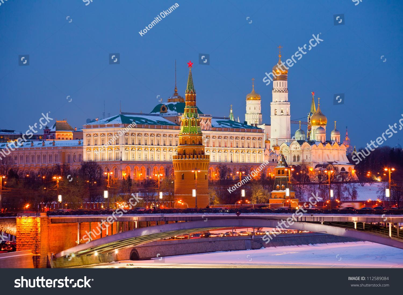 Panoramic View Moscow Kremlin Night Russia Stock Photo