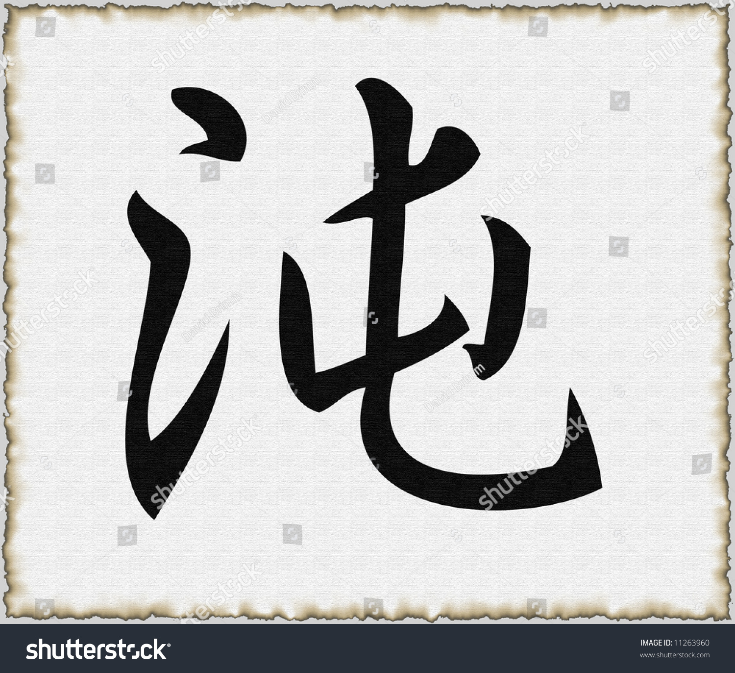 Kanji character chaos rendered on canvas stock illustration kanji character for chaos rendered on canvas background with burned edges biocorpaavc Image collections