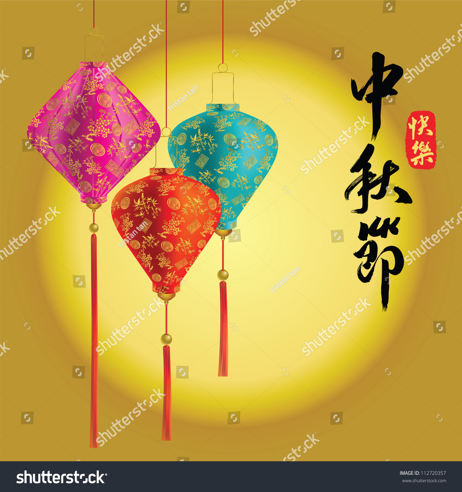 mid autumn festival english translation Translation of mid autumn festival in french translate mid autumn festival in french online and download now our free translator to use any time at no charge.