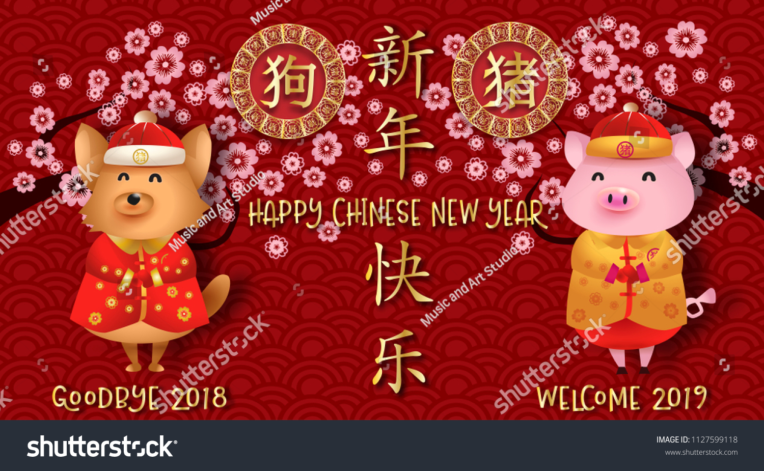 Happy Chinese New Year 2019 Year Piggreeting Stock Vector Royalty