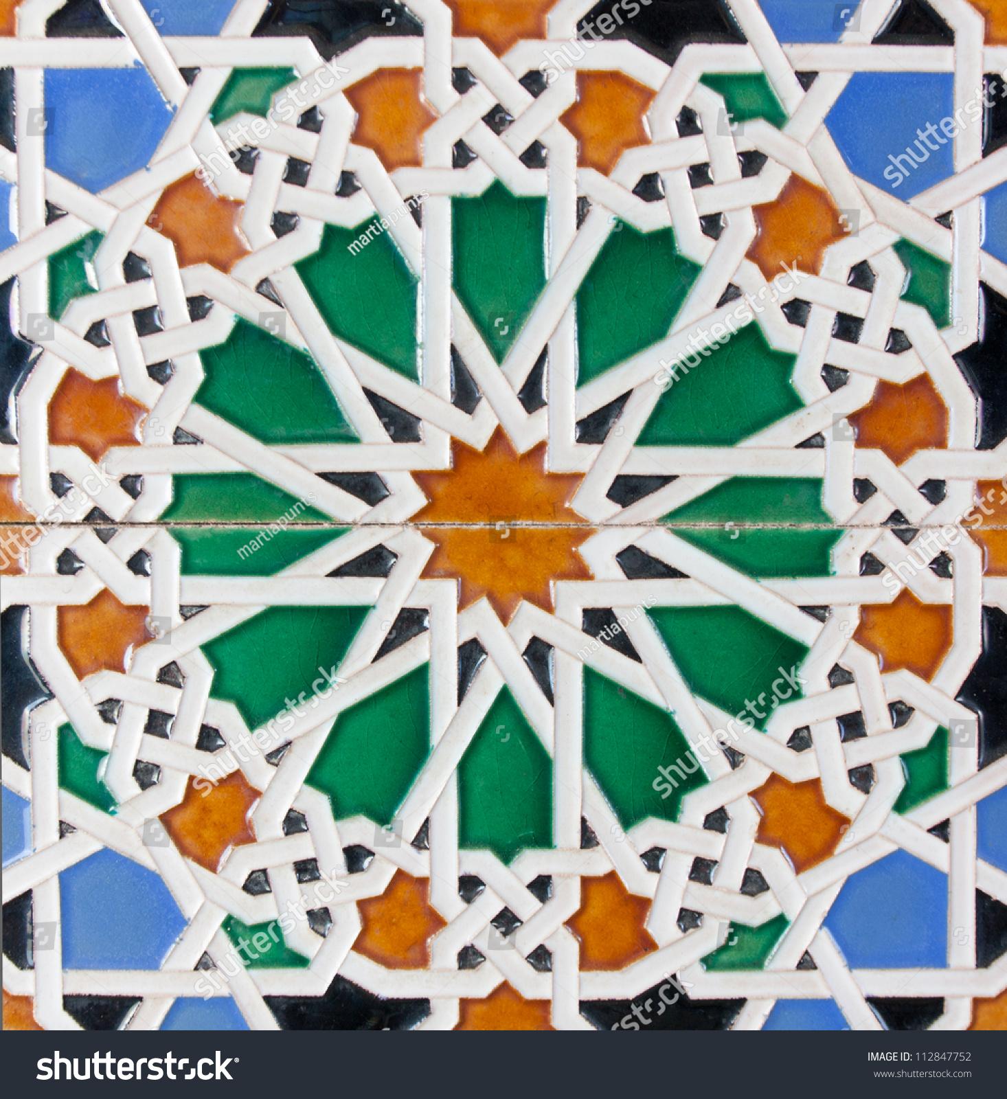 Moorish Tiles Green Blue Orange White Stock Photo